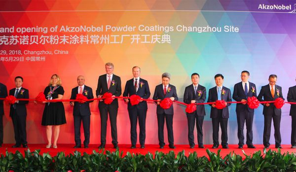 akzoNobel new powder coatings plant opens changzhou china fb